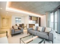 STUNNING 2 BED FLAT ¦ PRIVATE GYM ¦ 8TH FLOOR ¦ PARKING SPACE ¦ FURNISHED!!