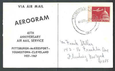 1967 PPC Pittsburgh Cleveland Youngstown & Mckeesport 40th Mail Delivery Anniv