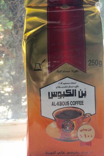 Al Kbous Coffee 250g بن الكبوس ✴NEW ARRIVAL FROM YEMEN✴