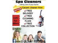 Carpet cleaner hire straight to your door
