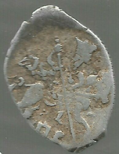 Rare Old 1561-1584 Ivan The Terrible IV Russian Silver Collection Coin LOT Y188