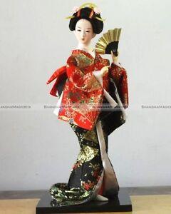Japanese Beautiful Doll Kimono GEISHA Red Crane Fan UK