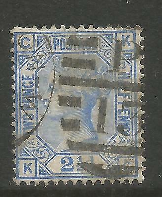 Great Britain 1880-81 Queen Victoria 2 1/2p ultramarine plate 23 (82) used for sale  Shipping to India