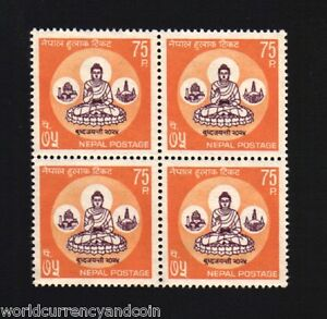 NEPAL 75 PAISE 1967 BUDDHA INDIA SECURITY PRINTING PRESS MINT STAMP BLOCK OF 4