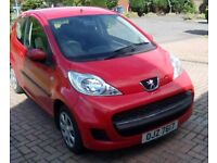 CHEAP CAR PEUGEOT 107 URBAN ONLY 57239 MILES PHONE 07511210607