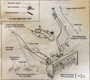 """Cub Cadet 42"""" Two Stage Snow Thrower Attachment Model 673"""