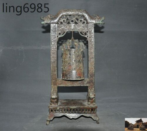 Chinese Dynasty Bronze Ware Ancient Text Dragon Pixiu Beast Hanging Zhong Bell
