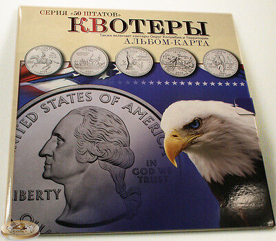 (STATE SERIES QUARTERS 1999-2009 Collector's Map Album (Whitman / All for Coins))