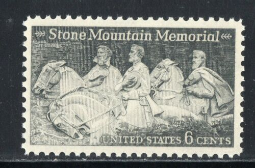 STONE MOUNTAIN * GEORGIA * ROBERT E LEE *   * Vintage U.S. Postage Stamp Mint