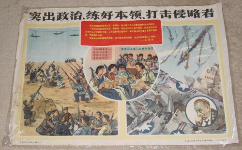 Original Chinese 1965 Anti-USA Poster with Lyndon Johnson