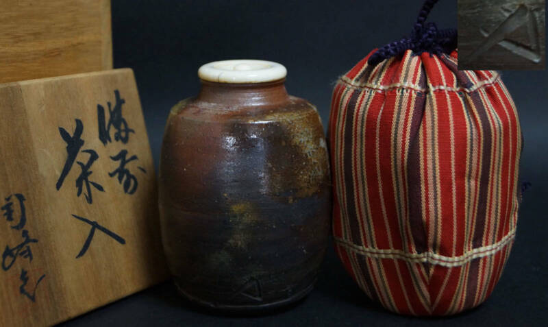 Tea Caddy Ceremony Bizen Chaire Pottery Container Japanese Traditional A-41