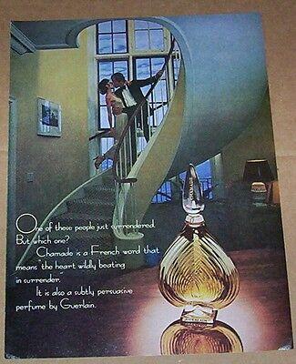 1979 print ad page - Chamade Guerlain lady man kissing Vintage perfume ADVERT