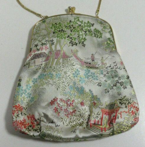 "Silk Asian Design Fabric Purse/Clutch (Size: 8.5"" Tall)"