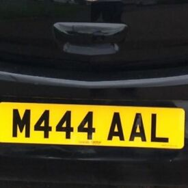 Private cherished registration plate