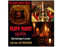 Wife&Husband Sexual Problem Ex Love Back Spell Black Magic Specialist Voodoo Negative Spirit Removal