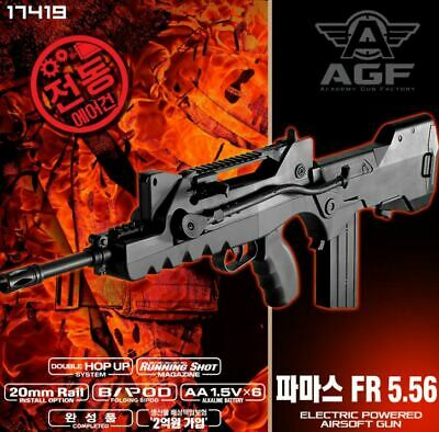 FAMAS FR 5.56 Airsoft Electric Powered 6mm BB Gun by Academy Korea