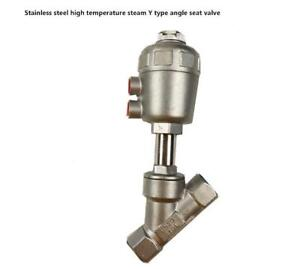 Stainless steel high temperature steam Y type angle seat valve(020088)