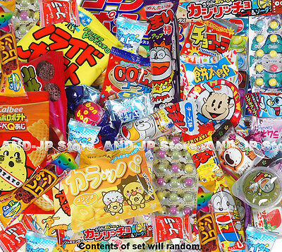 Japanese Candy Snack Variety Dagashi Assortment Random 9, 20, 30pcs etc. set