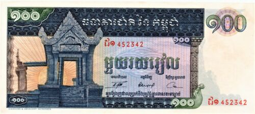 Cambodia 1972 Banknote 100 Riels  As Pictured New Condition