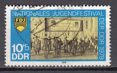 DDR 1979 Mi. Nr. 2426 gestempelt LUXUS!!!