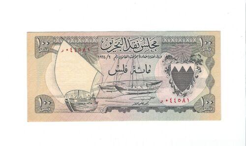 Bahrain - 100 Fils, 1964