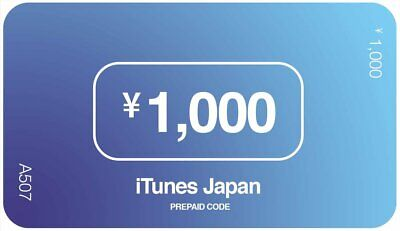 Japan iTunes & App Store Gift Card 1000 Yen: (Japanese) Free Shipping for sale  Shipping to Nigeria