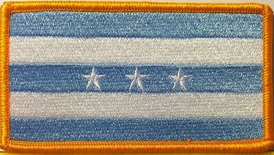 Santiago de Guayaquil ECUADOR Flag Embroidered Iron-On Patch