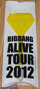 Big Bang Alive Tour 2012