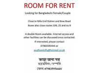 Room to rent/Flat share