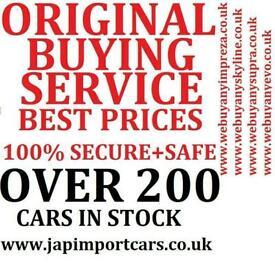 ARE YOU THINKING OF SELLING YOUR Subaru Impreza 2.0 WRX STI Type UK P1 22B