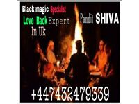 Expert Black Magic Removal Ex Love Back Spell Voodoo Psychic Vedic Spiritual Healer Vashikaran in Uk