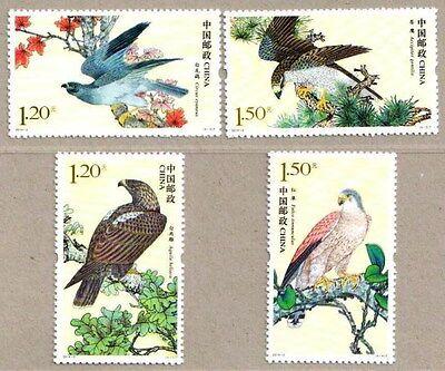 CHINA 2014-2 BIRDS OF PREY LL STAMPS  ANIMAL BIRD
