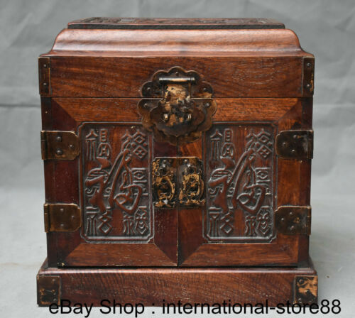 "12""  Old Chinese Yellow Rosewood Carving Palace Blessing Drawer Jewelry Box"