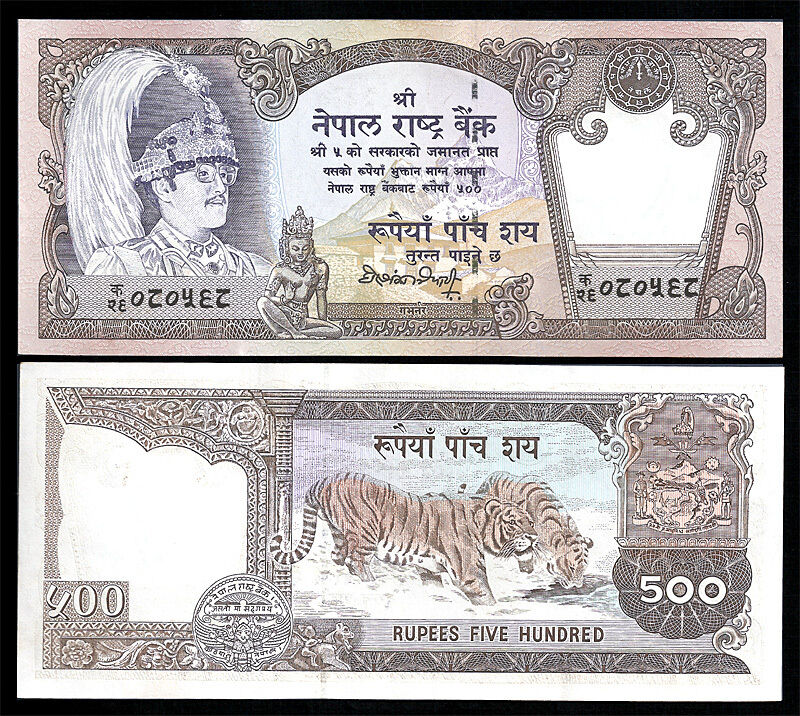 NEPAL 1992 King Birendra Rs 500 w/Crown wmrk, P-35c, Sign 12, very scarce, UNC