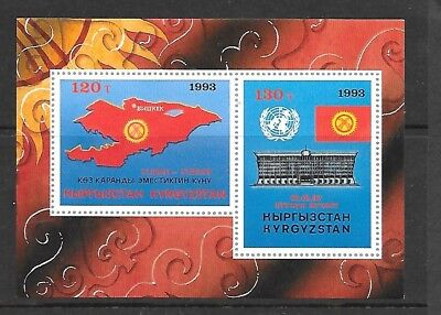KYRGYSTAN Sc 15 NH ISSUE of 1993 UN Admission S/S