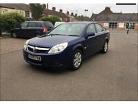 2008 Vauxhall Vectra 1.9 CDTi 16v Design 5dr,Full Service History ,P/X WELCOME