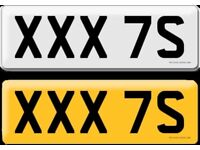 Private plate XXX 7S. Rare number registration
