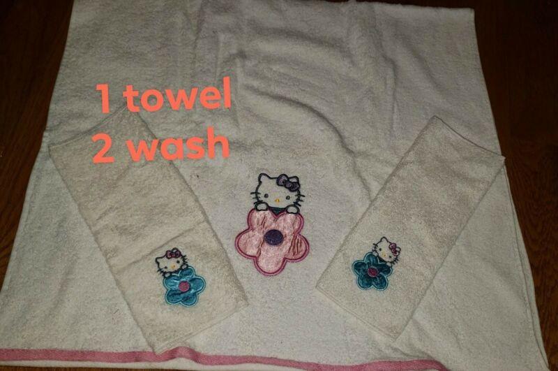 Sanrio Hello Kitty Bathroom Towel and 2 washcloth set. Vintage Rare