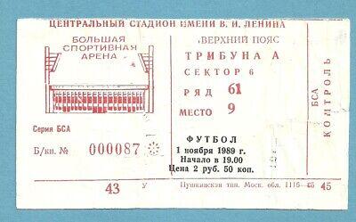 TICKET  SPARTAK MOSCOW  -  1 FC KOLN 1/11/1989 C3