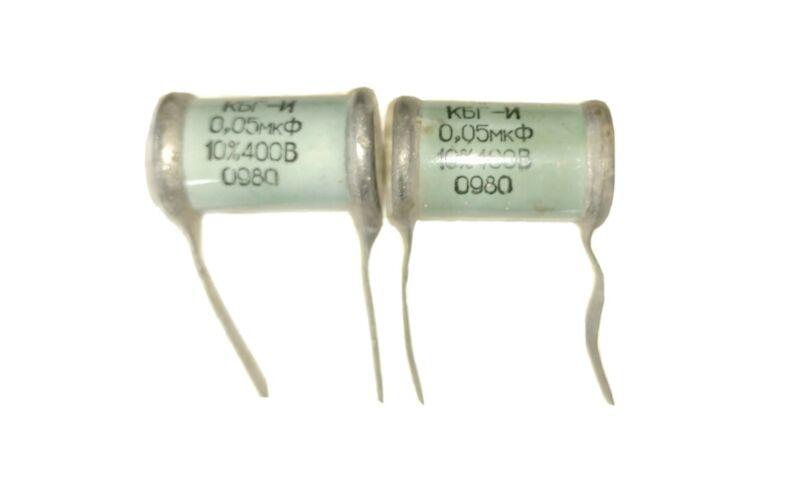 10x 0.05uF 50nF 400v Guitar tone capacitors PIO paper in oil kbg-i