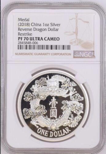 2018 China 1oz Proof Silver Tietsin Dragon Dollar Restrike | NGC PF70 UC