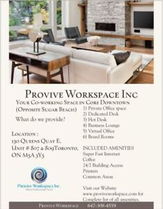 PROFESSIONAL OFFICE  SPACE AVAILABLE FOR RENT!