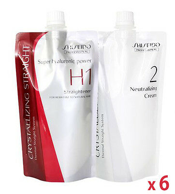 6 x Shiseido Crystallizing Straight Perm H1 + H2 Set Lots of 6 Wholesale