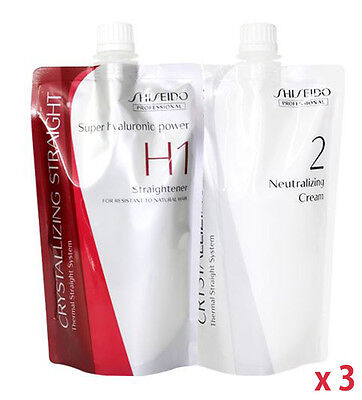 Shiseido Crystallizing Straight Coarse Resistant Hair H1  Lots of 3 Wholesale