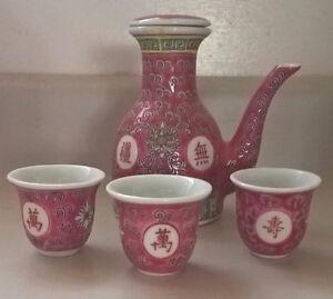 Vintage Chinese Mun Shou Longevity Famille Rose Tea Set