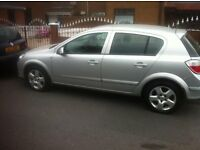 CHEAP 2007 ASTRA 1.4 ONLY 1250