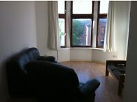 Property/2 bedroom flat in Cathcart for rent £450 PCM , prime glasgow southside location