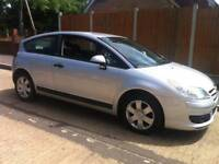2008 Citroen c4 1.6 cool coupe - full history - private plate included