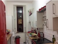 One Apartment. Excellent Codition. Partick Westend. Looking for 2 Bedroom. Rural area