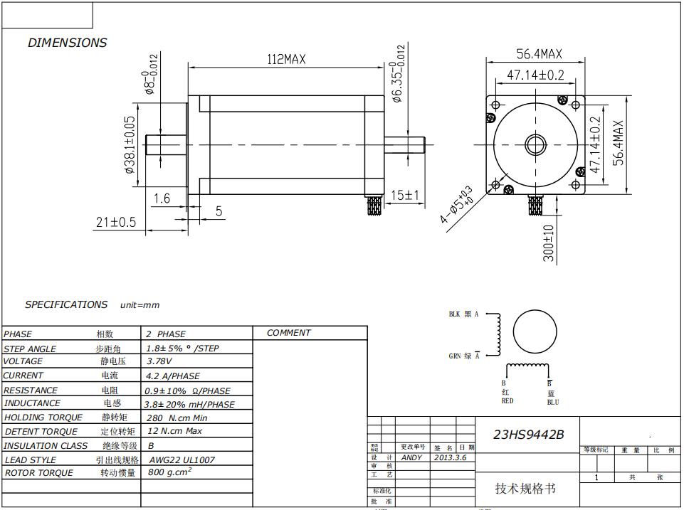 1PC NEMA23 435oz-in 4.2A 23HS9442B 112MM 4wires stepper